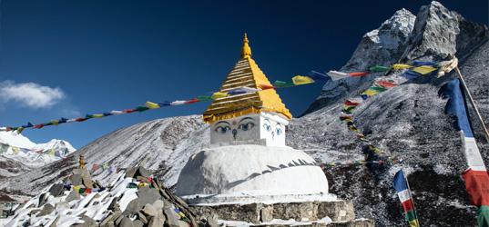 menuDonate_Stupa